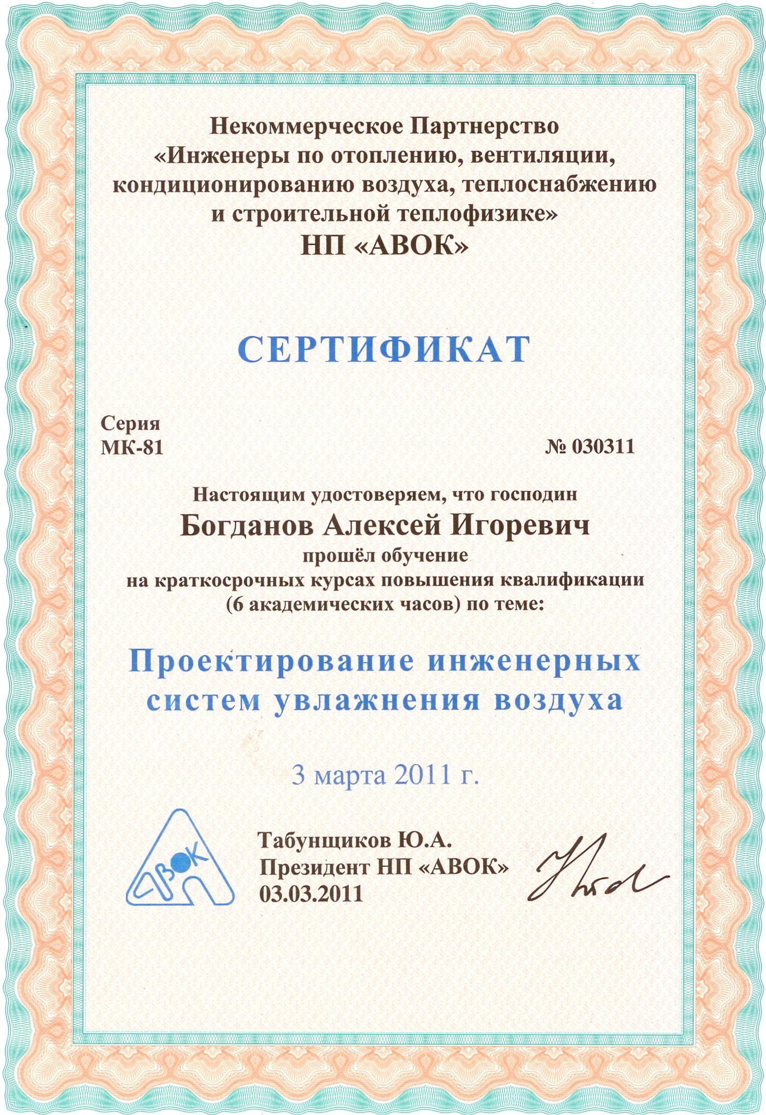 Сро обслуживание кондиционеров установка кондиционеров омск цена